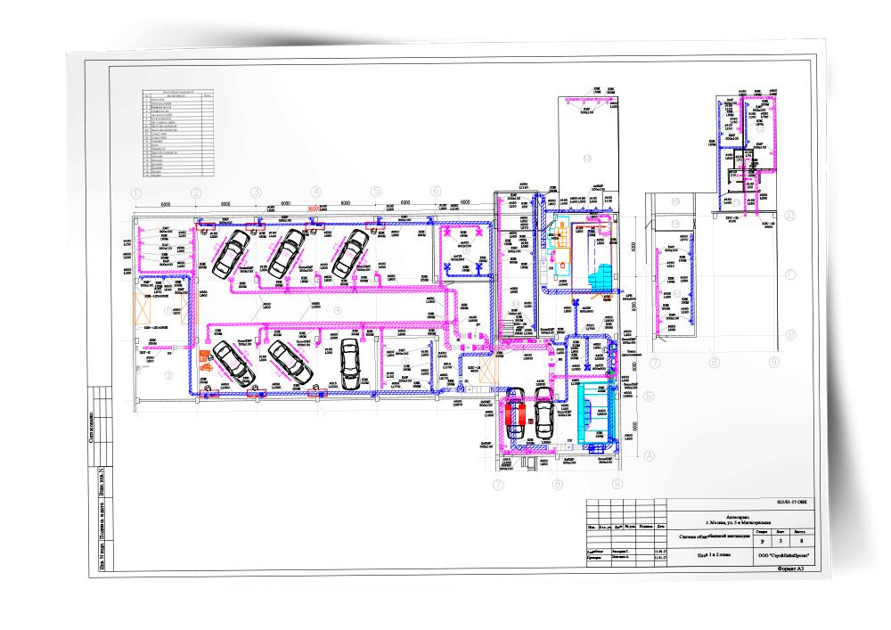 Система общеобменной вентиляции. План этажа.