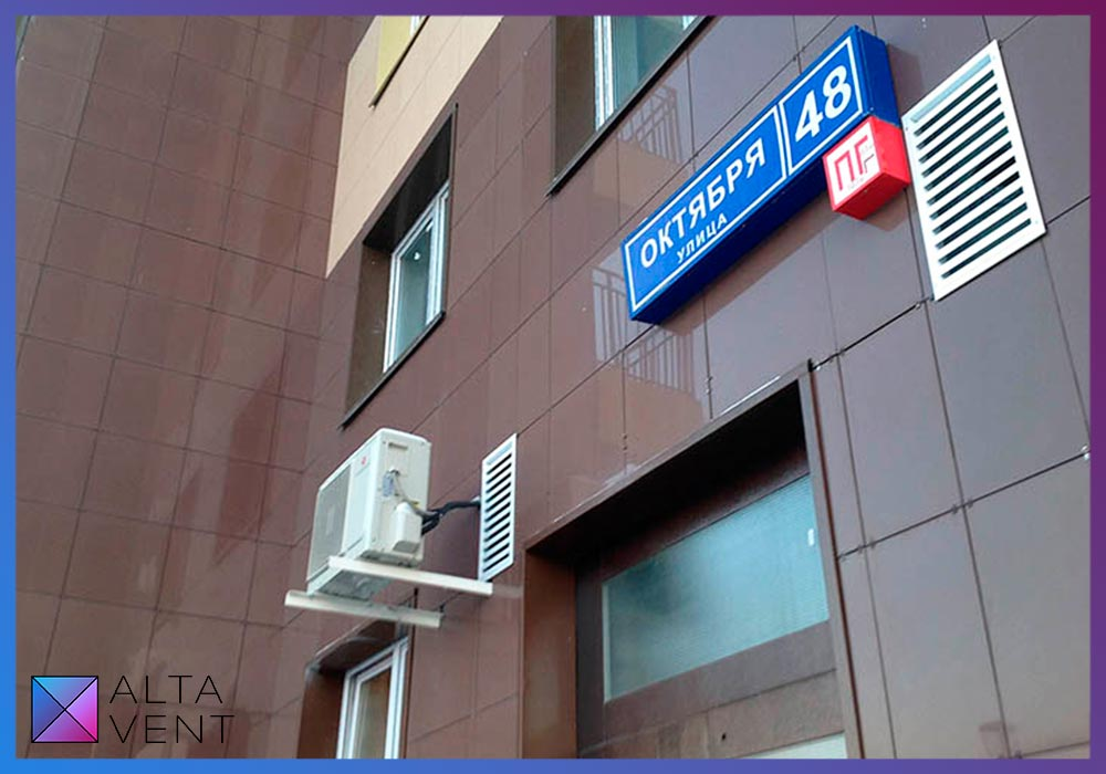 Фасадные кондиционеры в Москве и области