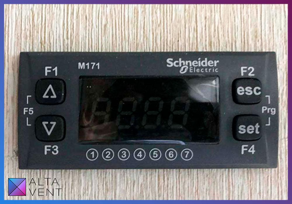 """Контроллер """"Sneider Electric"""" обеспечивает работу приточной установки"""